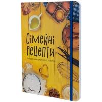 Книга для записи кулинарных рецептов Семейные рецепты укр 8301