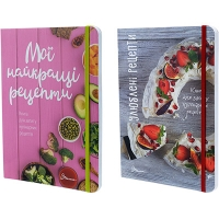 Книга для записи кулинарных рецептов Мои лучшие рецепты укр 8301