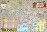 Украина М1:1500000 в козацком стиле картон планки