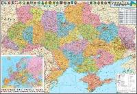 Украина. Физическая карта М1:1 250 000 настенная 110*77см укр картон