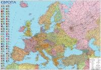 Европа. Политическая карта М1:5 400 000 настенная 110*77см укр картон