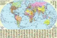 Политическая карта мира М1:54 000 000 настенная/настольная 65*45см укр картон/ламинация