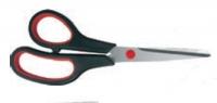 Ножницы канцелярские 21,5см на блистере Navigator 71313-NV