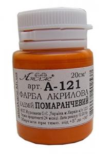Краска акриловая кадмий оранжевая 20мл А-121