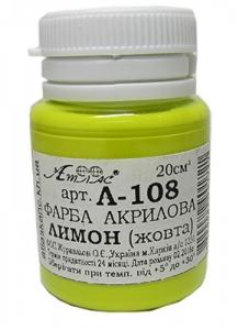 Краска акриловая лимонная 20мл А-108