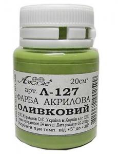 Краска акриловая оливковая 20мл А-127