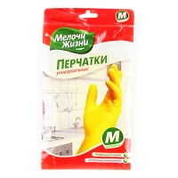 Перчатки универсальные Стандарт М МЖ 2727