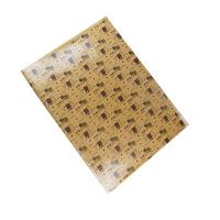 Бумага упаковочная РЕТРО MIX 20л в упак  3-318 (22014)