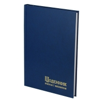 Дневник учителя А5 143*202 112л линия обкл. баладек синий 233 0550