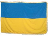 Флаг Украины 1,5*13,0м бахрома с тесьмой