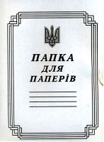 Папка на завязках картон А4