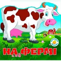 Книга многоразовые наклейки: На ферме укр  Бао 2774