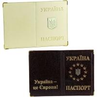 Обложка на паспорт тризуб большой,тризуб евро