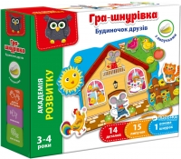 Игра шнуровка с липучками Домик друзей укр VT5303-09