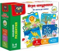 Игра шнуровка с липучками От лета до зимы рус  VT5303-05
