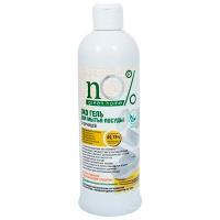 Гель для мытья посуды nO% green home EKO на натуральной горчице 500мл 2780
