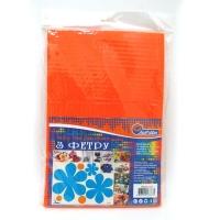 Фетр для творчества оранжевый 1,2мм 170HQ004
