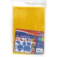Фетр для творчества желтый 1.2мм Medium плотность 170GSM 170MHQ-008