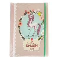 Книга Лучший подарок: Smash Book 05 укр 5805
