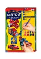 Набор для творчества Барельеф маленький РГБ-02-01,02,03,,,12
