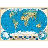 Карта. Животных мира М1:35 500 000 ламинированая