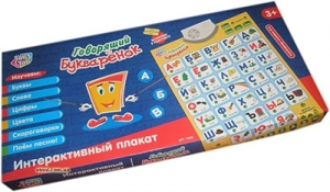 Плакат Букваренок обучающий русский музыкальный 64*44см 7002 7 toys